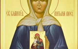 Молитва матроне московской в своей работе
