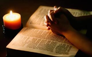 Молитва чтоб начальник тебе ни в чем не отказывал