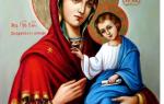Молитва божией матери при беременности