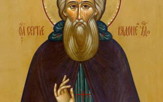 Молитва радонежскому на русском языке