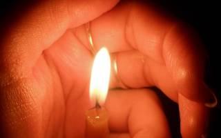 Молитва очищения дома со свечой