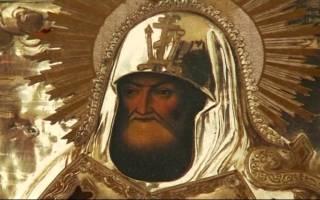 Молитва святителю митрофану воронежским