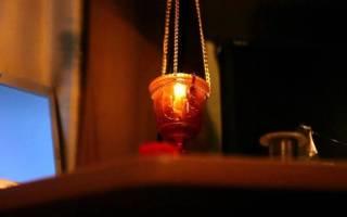 Православная молитва для лампады