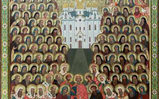 Молитва киево печерским преподобным