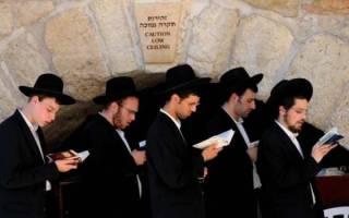 Еврейская молитва для успеха