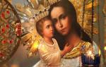 Молитва икону взыскание погибших