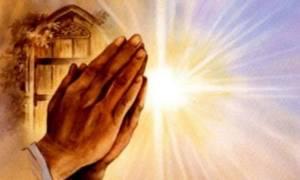 Молитва наведена ли порча