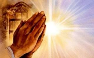 Молитва в квартире от сглаза