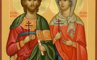 Молитва на женитьбу