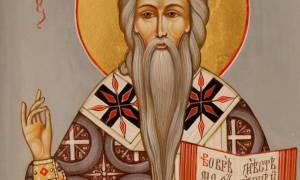 Святой власий севастийский молитва