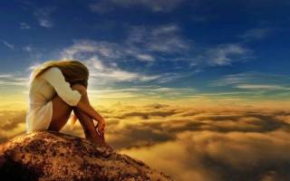 Молитва о одиноких