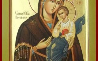Божья матерь песчанская молитва