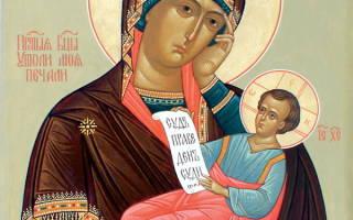 Молитва о здоровье родных и близких пресвятой богородицы