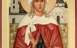 Молитва ксении петербургской о здравии мужа