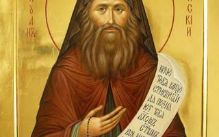 Силуан афонский молитва короткая