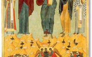 Молитва на праздник маковей