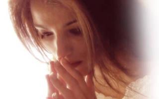 Молитва как не обижаться