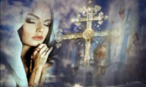 Излечения от рака молитва