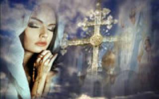 Молитва в болезни от рака