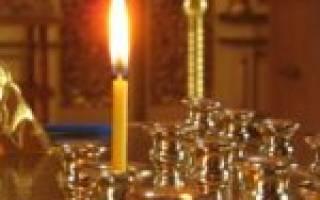 Молитва достойно есть яко блажити