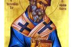 Молитва спиридону тримифунтскому о помощи в отдачи долгов