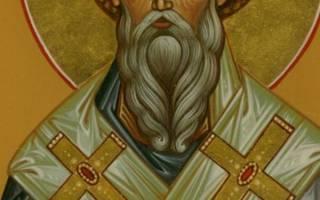 Святой спиридон тримифунтский молитва о продаже машины