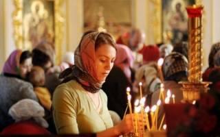 Молитва за здравие близких и родных на русском