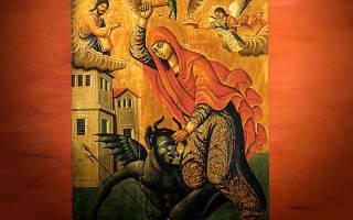 Молитва от духа блуда