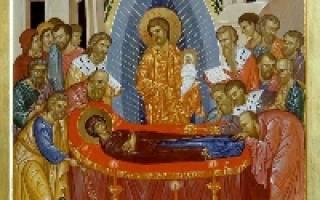 Молитва пресвятой владычицы нашей богородицы и приснодевы марии