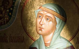 Молитва святой иулиании лазаревской