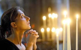 Молитва от порчи на всю семью