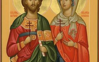 Молитва о супружеской жизни