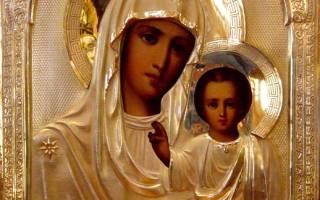 Читать молитва воздыхание матери о чадах своих