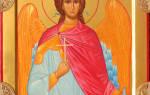 Молитва ангел хранитель наталья