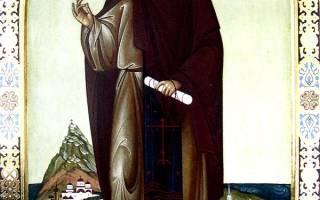 Молитва священномученику антипе при зубной боли