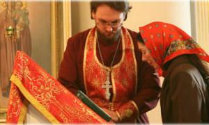 Молитва пресвятой богородице на причастие