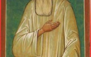 Старец феодор томский молитва
