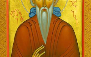 Молитва о исцелении давиду гареджийскому