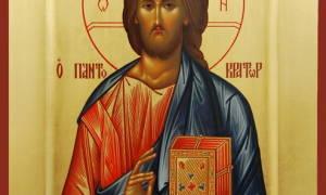 Молитва господу о помощи в молитве
