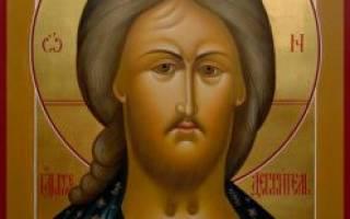 Православие молитва христово воскресение