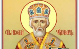 Молитва для очищения дома православная на каждый день