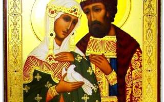 О примирении поссорившихся супругов молитва