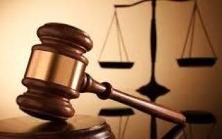 Молитва о удачи в суде