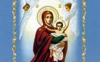 Икона божьей матери благодатное небо молитва