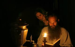 Молитва на годовщину смерти перед трапезой