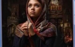 Молитва о хорошей учебе дочери