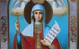 Икона параскевы пятницы молитва о замужестве