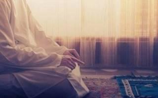 Мусульманская молитва на азербайджанском языке
