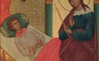 Молитва о выздоровлении девушки