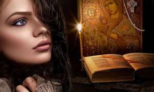 Молитва упокой царство небесное